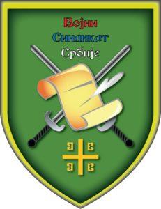 logo-sindikata