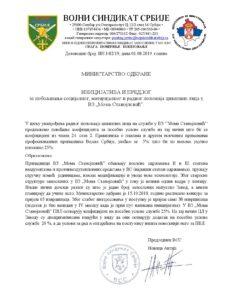 inicijativa-vss-povecanje-koeficijenta-cl-u-vz-moma-stanojlovic-1-8-2019-page-001