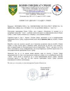 inicijativa-mo-besplatan-prevoz-za-cl-u-vs-lasta-21-9-2019-page-001