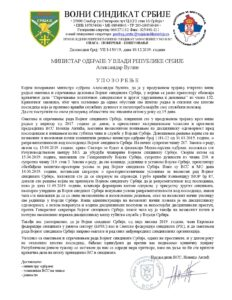 upozorenje-vulinu-prestanak-ometanja-vss-10-12-2019-page-001